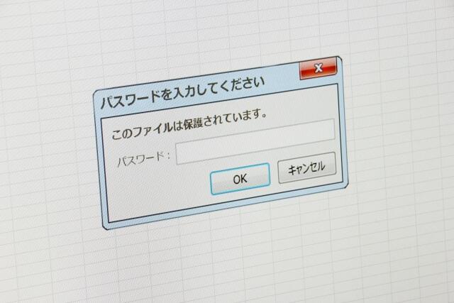 マイページ・ログイン