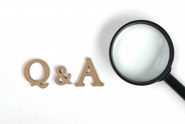 質問・Q&A