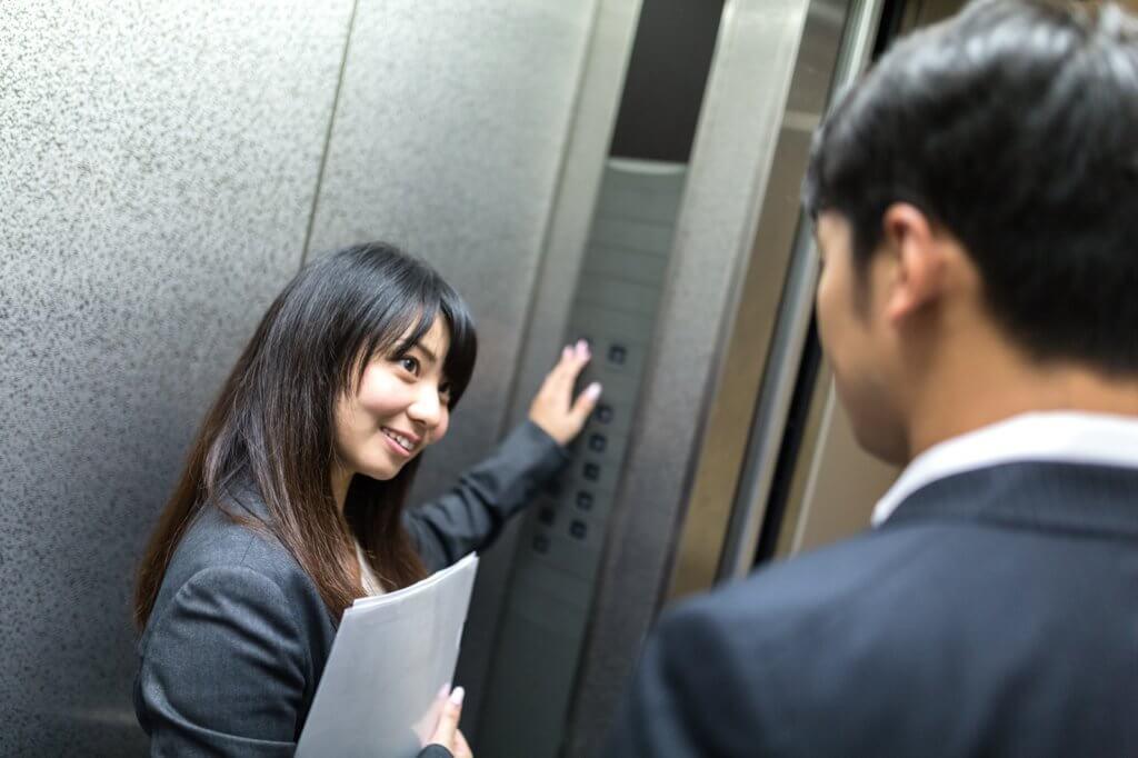社内恋愛・エレベーター・カップル